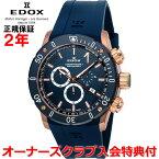 【国内正規品】EDOXエドックスクロノオフショア1/CHRONOFFSHORE-1メンズ腕時計クオーツ10221-37RBU3-BUIR3【10P03Dec16】