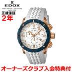 【国内正規品】EDOXエドックスクロノオフショア1CHRONOFFSHORE-1メンズ腕時計クオーツ10221-37RBU75-BIR7