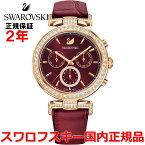 【国内正規品】スワロフスキー/SWAROVSKI腕時計女性用/レディースエラジャーニー/EraJourney5416701