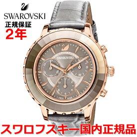 【国内正規品】スワロフスキー SWAROVSKI 腕時計 ウォッチ 女性用 レディース オクティアラックスクロノ Octea Lux Chrono 5452495