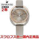 【国内正規品】スワロフスキー SWAROVSKI 腕時計 女性用 レディース デュオ Duo 5484382