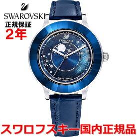 【国内正規品】スワロフスキー SWAROVSKI 腕時計 ウォッチ 女性用 レディース オクティアラックス ムーン OCTEA LUX MOON 5516305