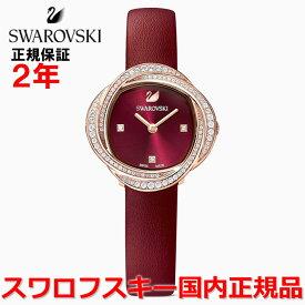 【国内正規品】スワロフスキー SWAROVSKI 腕時計 ウォッチ 女性用 レディース クリスタルフラワー CRYSTAL FLOWER 5552780