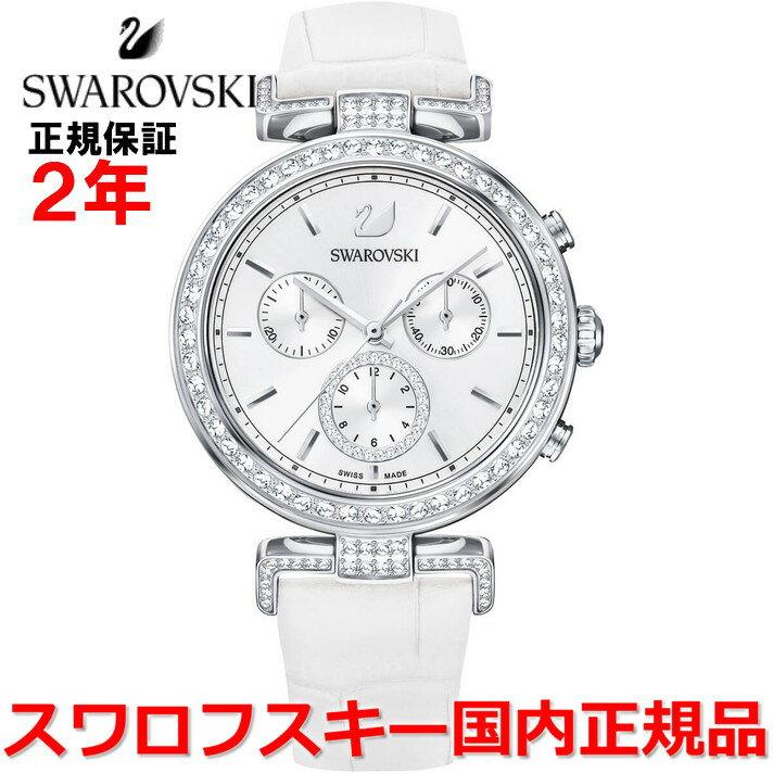 【国内正規品】スワロフスキー/SWAROVSKI 腕時計 女性用/レディース エラ ジャーニー/Era Journey 5295346
