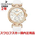 【国内正規品】スワロフスキー/SWAROVSKI腕時計女性用/レディースエラジャーニー/EraJourney5275369【10P03Dec16】