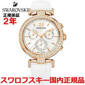 【国内正規品】スワロフスキー/SWAROVSKI 腕時計 女性用/レディース エラ ジャーニー/Era Journey 5295369