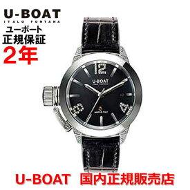 国内正規品 U-BOAT ユーボート メンズ レディース 腕時計 自動巻 クラシコ40 ホワイトダイヤモンド CLASSICO 40 SS WHITE DIAMONDS 6950