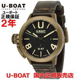国内正規品 U-BOAT ユーボート メンズ 腕時計 自動巻 クラシコ U-47 ブロンズ CLASSICO U-47 BRONZE 7797ダイバーズ