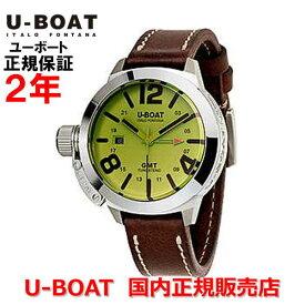 国内正規品 U-BOAT ユーボート メンズ 腕時計 自動巻 クラシコ CLASSICO 45 BE GMT 8051ダイバーズ