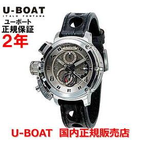 世界限定999本 国内正規品 U-BOAT ユーボート メンズ 腕時計 自動巻 キメラ 46 ネット タングステン CHIMERA 46 NET TUNGSTENO 8065ダイバーズ
