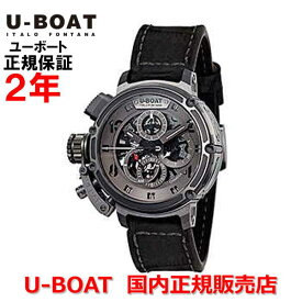 世界限定499本 国内正規品 U-BOAT ユーボート メンズ 腕時計 自動巻 キメラ 46 チタニオ スケルトン CHIMERA 46 TITANIO SKELETON 8066ダイバーズ