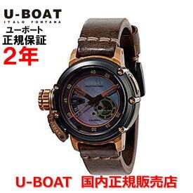 世界限定300本 国内正規品 U-BOAT ユーボート メンズ 腕時計 自動巻 キメラ43 ブロンズ マザーオブパール CHIMERA43 BandB MOTHER OF PEARL 8069