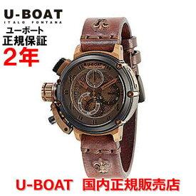 世界限定300本 国内正規品 U-BOAT ユーボート メンズ 腕時計 自動巻 キメラ 46 ネット ブロンズ CHIMERA 46 NET B&B 8098ダイバーズ