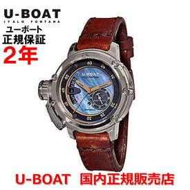 世界限定999本 国内正規品 U-BOAT ユーボート メンズ 腕時計 自動巻 キメラ43 ステンレススチール マザーオブパール CHIMERA43 SS MOTHER OF PEARL 8099