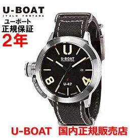 国内正規品 U-BOAT ユーボート メンズ 腕時計 自動巻 クラシコ CLASSICO U-47 47MM AS1 8105ダイバーズ