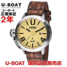 国内正規品 U-BOAT ユーボート メンズ 腕時計 自動巻 クラシコ CLASSICO U-47 47MM AS2 8106ダイバーズ