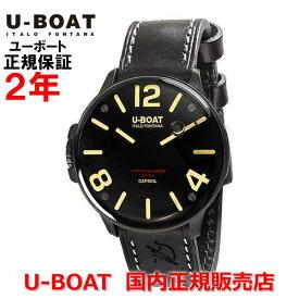 国内正規品 U-BOAT ユーボート メンズ 腕時計 クオーツ カプソイル CAPSOIL DLC 8108