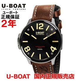 国内正規品 U-BOAT ユーボート メンズ 腕時計 クオーツ カプソイル CAPSOIL 8110