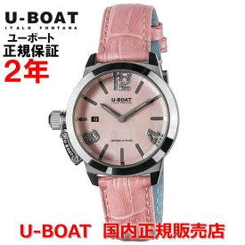 国内正規品 U-BOAT ユーボート レディース 腕時計 クオーツ クラシコ38 ピンクマザーオブパール CLASSICO 38 Pink Mother of pearl 8480PK
