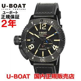 国内正規品 U-BOAT ユーボート メンズ 腕時計 自動巻 クラシコ ソンメルソ CLASSICO SOMMERSO DLC 9015ダイバーズ