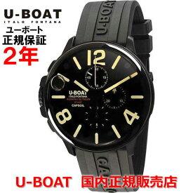 国内正規品 U-BOAT ユーボート メンズ 腕時計 クオーツ カプソイル クロノ DLC ラバー CAPSOIL CHRONO DLC RUBBER 8109R