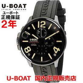 国内正規品 U-BOAT ユーボート メンズ 腕時計 クオーツ カプソイル クロノ SS ラバー CAPSOIL CHRONO SS RUBBER 8111R
