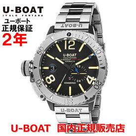 国内正規品 U-BOAT ユーボート メンズ 腕時計 自動巻 クラシコ ソンメルソ CLASSICO SOMMERSO BRACELET 9007AMダイバーズ
