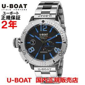 国内正規品 U-BOAT ユーボート メンズ 腕時計 自動巻 クラシコ ソンメルソ CLASSICO SOMMERSO BLUE BRACELET 9014Mダイバーズ