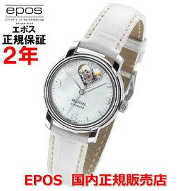 【国内正規品】 EPOS エポス レディース 腕時計 ウォッチ 自動巻き OPEN HEART オープンハート 4314HTWHP 革ベルト 白 ホワイト