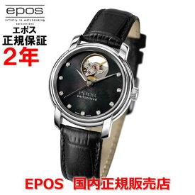 【国内正規品】 EPOS エポス レディース 腕時計 ウォッチ 自動巻き OPEN HEART DIAMOND オープンハート ダイヤモンド 4314OHPLBK 革ベルト 黒 ブラック