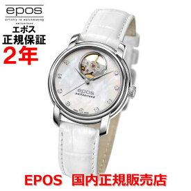 【国内正規品】 EPOS エポス レディース 腕時計 ウォッチ 自動巻き OPEN HEART DIAMOND オープンハート ダイヤモンド 4314OHPLWH 革ベルト 白 ホワイト