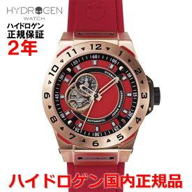 【国内正規品】HYDROGEN ハイドロゲン メンズ 腕時計 ウォッチ 自動巻き VENTO ヴェント HW424405