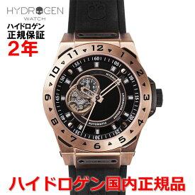 【5%OFFクーポン付】【国内正規品】HYDROGEN ハイドロゲン メンズ 腕時計 ウォッチ 自動巻き VENTO ヴェント HW424406