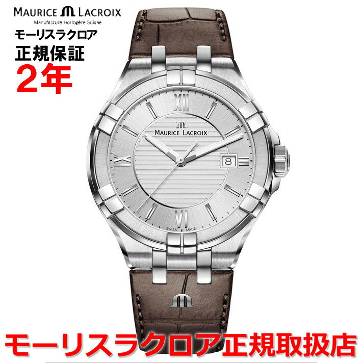 【国内正規品】MAURICE LACROIX モーリスラクロア アイコン デイト AIKON DATE メンズ 腕時計 クオーツ AI1008-SS001-130-1