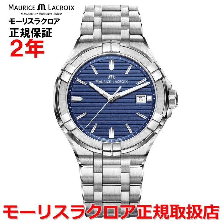 【国内正規品】MAURICE LACROIX モーリスラクロア アイコン デイト AIKON DATE メンズ 腕時計 クオーツ AI1008-SS002-431-1