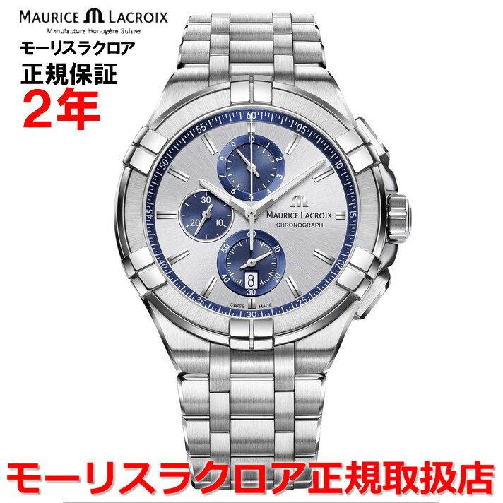 【国内正規品】MAURICE LACROIX モーリスラクロア アイコン クロノグラフ AIKON CHRONOGRAPH メンズ 腕時計 クオーツ AI1018-SS002-131-1