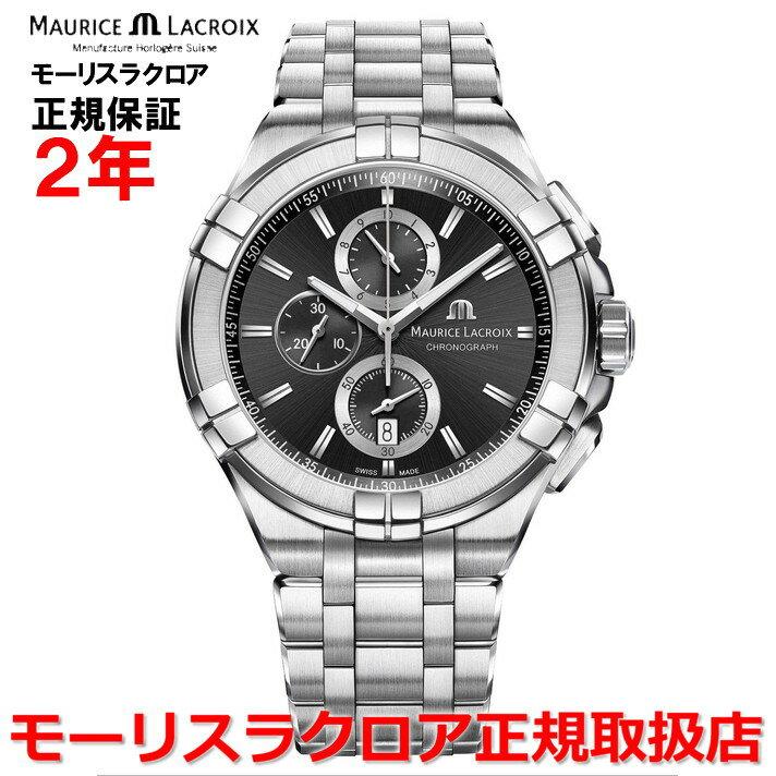 【国内正規品】MAURICE LACROIX モーリスラクロア アイコン クロノグラフ AIKON CHRONOGRAPH メンズ 腕時計 クオーツ AI1018-SS002-330-1