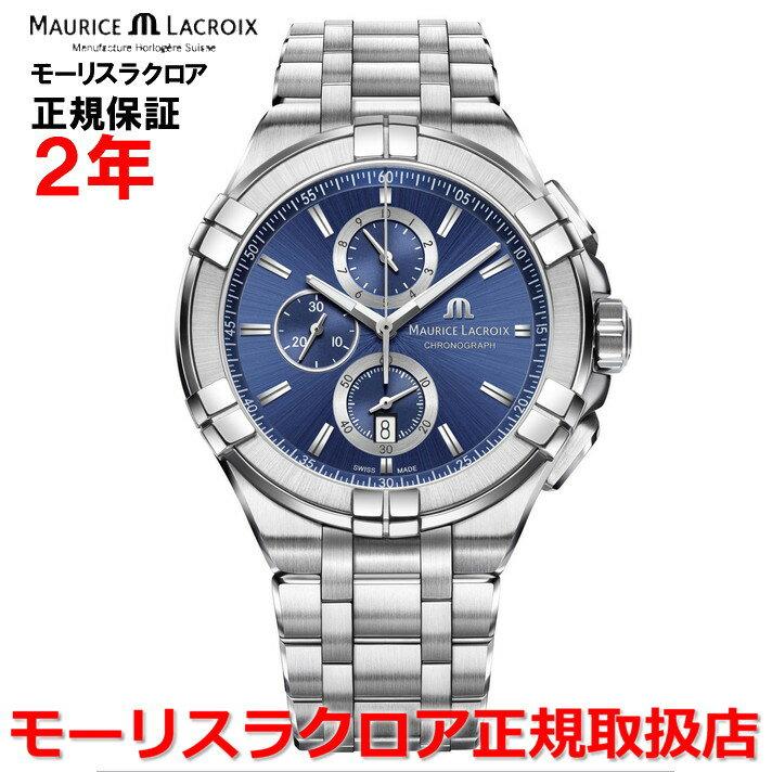【国内正規品】MAURICE LACROIX モーリスラクロア アイコン クロノグラフ AIKON CHRONOGRAPH メンズ 腕時計 クオーツ AI1018-SS002-430-1