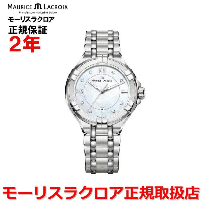 【国内正規品】MAURICE LACROIX モーリスラクロア アイコン デイト AIKON DATE レディース ダイヤモンド 腕時計 クオーツ AI1004-SS002-170-1