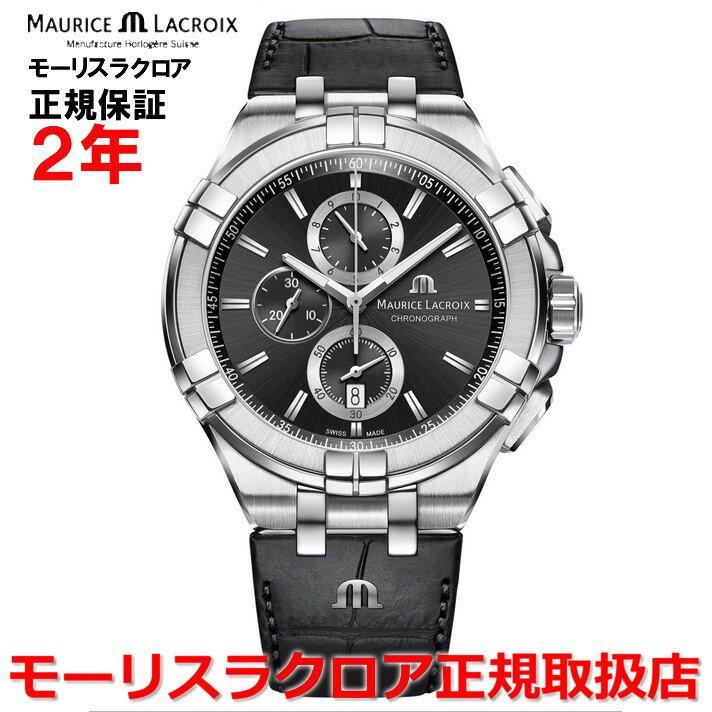 【国内正規品】MAURICE LACROIX モーリスラクロア アイコン クロノグラフ AIKON CHRONOGRAPH メンズ 腕時計 クオーツ AI1018-SS001-330-1