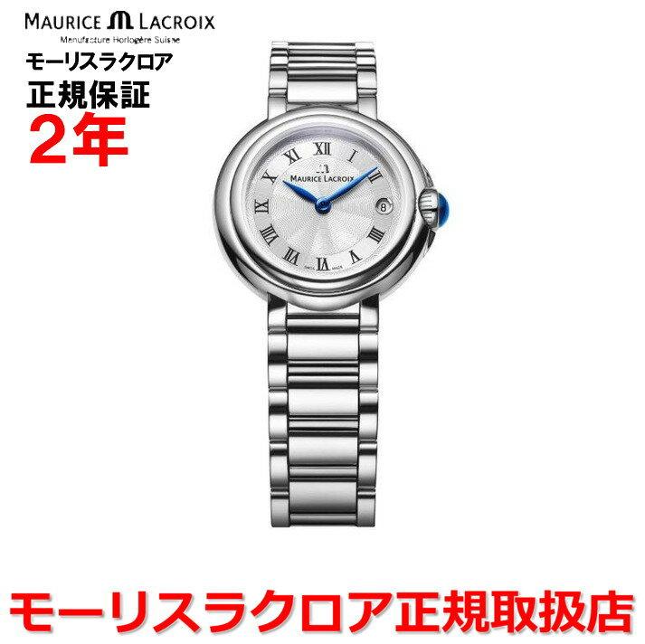 【国内正規品】MAURICE LACROIX モーリスラクロア フィアバ FIABA レディース 腕時計 クオーツ FA1003-SS002-110-1