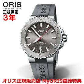 【国内正規品】 ORIS オリス アクイスデイト レリーフ 43.5mm AQUIS DATE メンズ 腕時計 自動巻き ダイバーズ ラバーベルト グレー文字盤 01 733 7730 4153-07 4 24 63EB