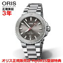 【国内正規品】 ORIS オリス アクイスデイト レリーフ 43.5mm AQUIS DATE メンズ 腕時計 自動巻き ダイバーズ ステンレススティールブレスレット グレー文字盤 01 733 7730 4153-07 8 24 05PEB