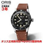 【国内正規品】ORISオリスダイバーズ6542mmDiversSixtyFiveメンズ腕時計自動巻きダイバーズレザーベルトブラック文字盤黒0173377204054-0752145