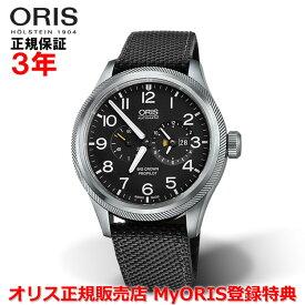 【国内正規品】 ORIS オリス ビッグクラウンプロパイロットワールドタイマー 44.7mm Big Crown ProPilot Worldtimer メンズ 腕時計 自動巻き ナイロンベルト ブラック文字盤 黒 01 690 7735 4164-07 5 22 15FC