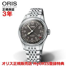 【国内正規品】 ORIS オリス ビッグクラウンポインターデイト 40mm Big Crown Pointer Date メンズ 腕時計 自動巻き ステンレススティールブレスレット ブラック文字盤 黒 01 754 7741 4064-07 8 20 22