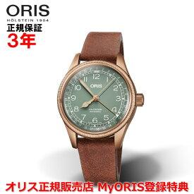 【国内正規品】 ORIS オリス ビッグクラウンブロンズポインターデイト 36mm Big Crown Bronze Pointer Date メンズ 腕時計 自動巻き 革ベルト グリーン文字盤 緑 01 754 7749 3167-07 5 17 69GBR