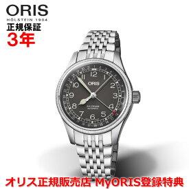 【国内正規品】 ORIS オリス ビッグクラウンポインターデイト 36mm Big Crown Pointer Date メンズ レディース 腕時計 自動巻き ステンレススティールブレスレット ブラック文字盤 黒 01 754 7749 4064-07 8 17 22