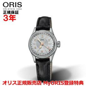 917536d78b 【国内正規品】 ORIS オリス ビッグクラウンポインターデイト 29mm Big Crown Pointer Date