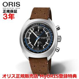 【世界限定1000本】【国内正規品】 ORIS オリス ウィリアムズ 40周年 リミテッドエディション 40mm Williams 40th Annivers メンズ 腕時計 ウォッチ 自動巻き 革ベルト ブラック文字盤 黒 01 673 7739 4084-Set LS